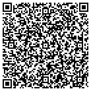QR-код с контактной информацией организации СПЕКТР-ТП НПП, ООО