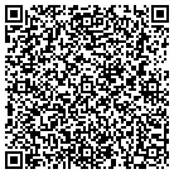 QR-код с контактной информацией организации ШИРОКИЙ УСТУП ОПС
