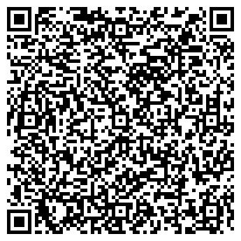 QR-код с контактной информацией организации ООО КАЛИНИНСКОЕ МОЛОКО
