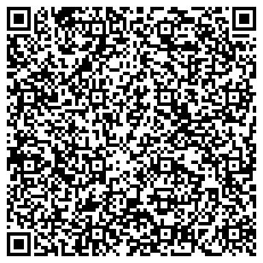QR-код с контактной информацией организации ИНГОССТРАХ ОСАО ФИЛИАЛ В Г. КАЛИНИНСКЕ ДОПОЛНИТЕЛЬНЫЙ ОФИС