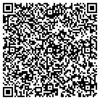 QR-код с контактной информацией организации АРМЯЗЬСКОЕ, ТОО