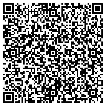 QR-код с контактной информацией организации УДМУРТГАЗКОМПЛЕКТ, ООО