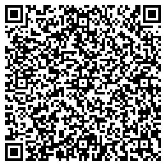 QR-код с контактной информацией организации КАМБАРКА ПОРТ