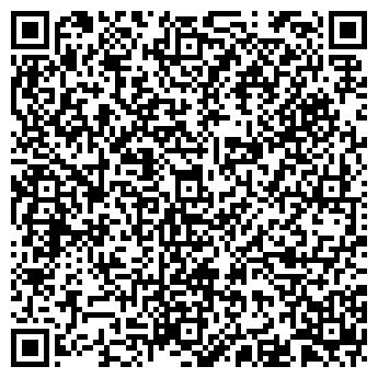 QR-код с контактной информацией организации ШОЛЬИНСКИЙ ЛЕСПРОМХОЗ, ТОО