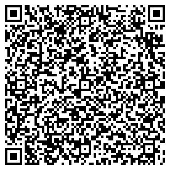 QR-код с контактной информацией организации КАМЕНСКИЙ ПИЩЕКОМБИНАТ