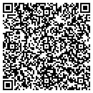 QR-код с контактной информацией организации ВЛАДЫКИНСКИЙ СОВХОЗ