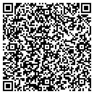 QR-код с контактной информацией организации АТМИС