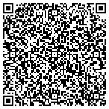 QR-код с контактной информацией организации КРЫЛОВСКОЕ КОЛЛЕКТИВНОЕ СЕЛЬХОЗПРЕДПРИЯТИЕ