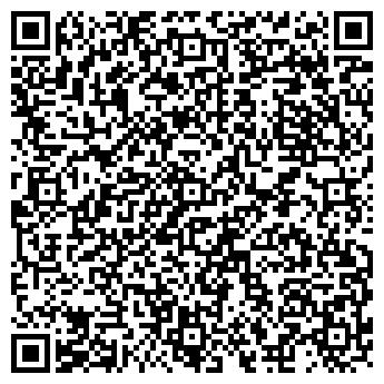 QR-код с контактной информацией организации МОНТАЖНИК КАМЕНСКОЕ, ТОО