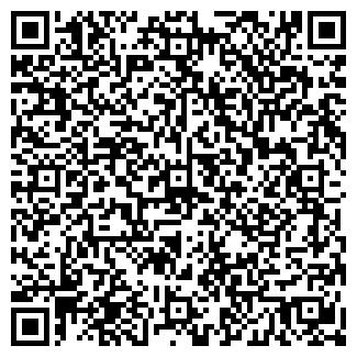 QR-код с контактной информацией организации ВАРВАРСКИЙ СПК