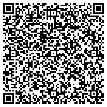 QR-код с контактной информацией организации КАМЕНСКОЕ РАЙПО