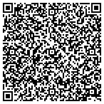 QR-код с контактной информацией организации КЛЕЙМЕНОВСКОЕ КОЛЛЕКТИВНОЕ СЕЛЬХОЗПРЕДПРИЯТИЕ