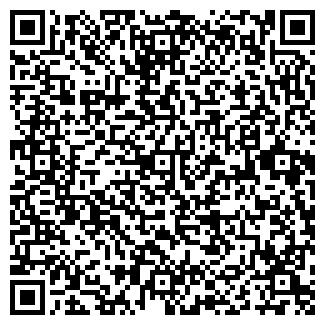 QR-код с контактной информацией организации КОЧАЛЕЙСКИЙ СОВХОЗ