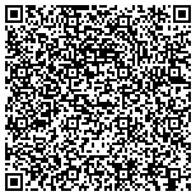 QR-код с контактной информацией организации РГТО ЗАВОД УГОЛЬНОГО ДЕПАРТАМЕНТА АО ИСПАТ-КАРМЕТ