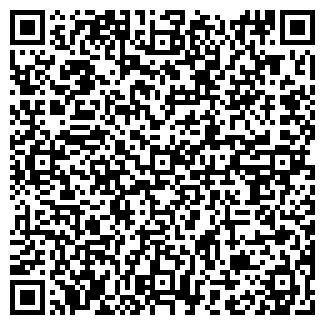 QR-код с контактной информацией организации МОЧАЛЕЙСКИЙ СОВХОЗ