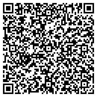 QR-код с контактной информацией организации АТМИС-САХАР, ОАО