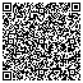 QR-код с контактной информацией организации ИМ. СЕСПЕЛЯ СХПК