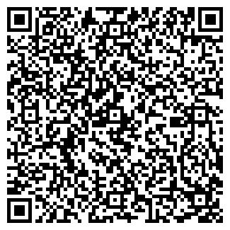 QR-код с контактной информацией организации РИТАЛ ТОО