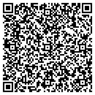 QR-код с контактной информацией организации ПМК-400 ОАО