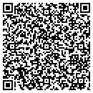 QR-код с контактной информацией организации КАНАШ СХПК
