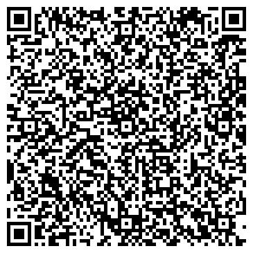 QR-код с контактной информацией организации УРОЖАЙ ПРОИЗВОДСТВЕННЫЙ СЕЛЬХОЗКООПЕРАТИВ