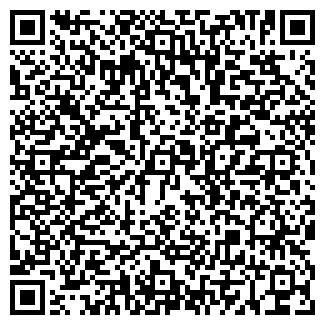 QR-код с контактной информацией организации ЯНДОУШСКИЙ СХПК