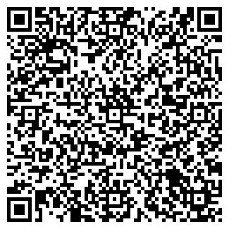 QR-код с контактной информацией организации БИОКОМ ООО