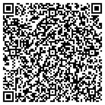 QR-код с контактной информацией организации ФАРМАЦИЯ ШИХАЗАНСКОЕ ГП