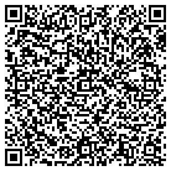 QR-код с контактной информацией организации КАНАШОПТПРОДТОРГ ООО