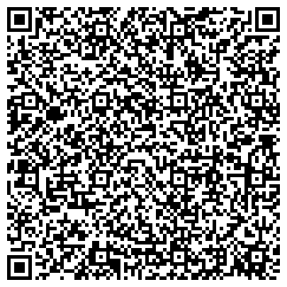 QR-код с контактной информацией организации Племенной птицеводческий завод «СК ЗОСП»