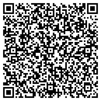 QR-код с контактной информацией организации ФГУН КАНАШСКОЕ РАЙПО