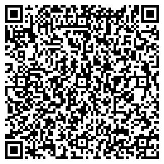 QR-код с контактной информацией организации ООО СМП-500
