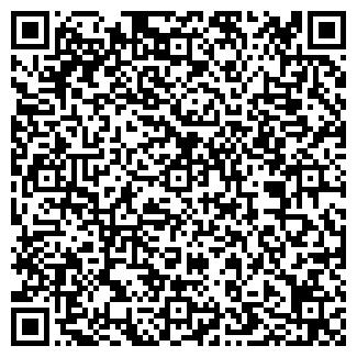 QR-код с контактной информацией организации ЦИБИЛЬ