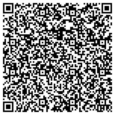 """QR-код с контактной информацией организации ГАУ РБ """"ТУЙМАЗИНСКИЙ ЛЕСХОЗ"""""""