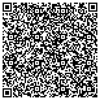 QR-код с контактной информацией организации ОАО ШИХАЗАНСКАЯ СЕЛЬХОЗТЕХНИКА