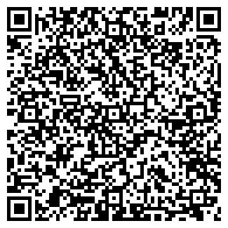 QR-код с контактной информацией организации ТАИС ТОО