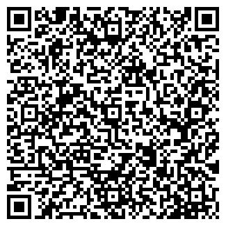 QR-код с контактной информацией организации СМП 541