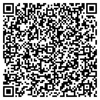QR-код с контактной информацией организации ТАНБА-А ТОО