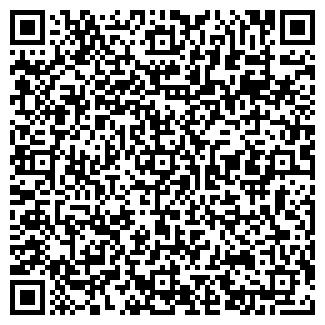 QR-код с контактной информацией организации ОВИТ ООО