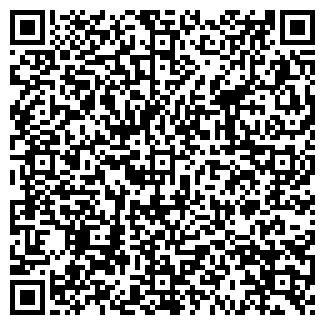 QR-код с контактной информацией организации УРАЛГАЗСЕРВИС