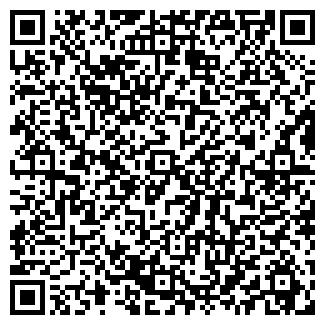 QR-код с контактной информацией организации РАССВЕТ КОЛХОЗ
