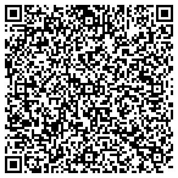 QR-код с контактной информацией организации КАРАКУЛИНСКАЯ ДОРОЖНО-СТРОИТЕЛЬНАЯ ПМК