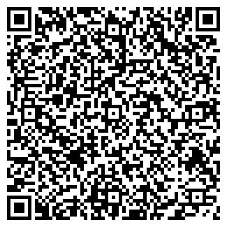 QR-код с контактной информацией организации БАШКИРНЕФТЕПРОДУКТ ОАО № 39