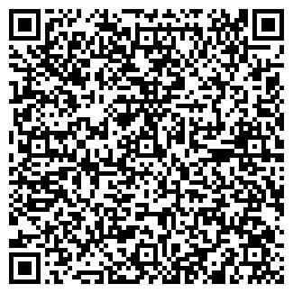 QR-код с контактной информацией организации РАССВЕТ АКХ