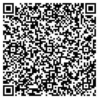 QR-код с контактной информацией организации АГИДЕЛЬ КФХ