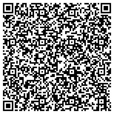 QR-код с контактной информацией организации АССОЦИАЦИЯ КРЕСТЬЯНСКО-ФЕРМЕРСКИХ ХОЗЯЙСТВ ИМ. САЛАВАТА
