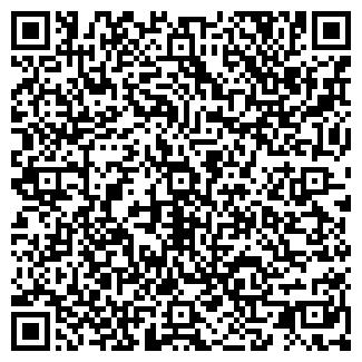 QR-код с контактной информацией организации АГИДЕЛЬ КОЛХОЗ