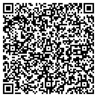 QR-код с контактной информацией организации АКХ ИМ. КУЙБЫШЕВА