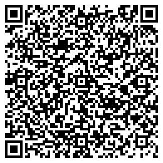 QR-код с контактной информацией организации АКХ ИМ. УМЕТБАЕВА