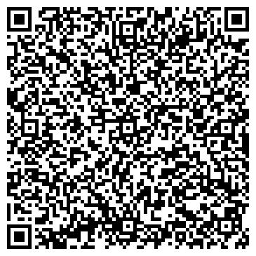 QR-код с контактной информацией организации АССОЦИАЦИЯ КРЕСТЬЯНСКИХ ХОЗЯЙСТВ ИМ. З. ВАЛИДИ